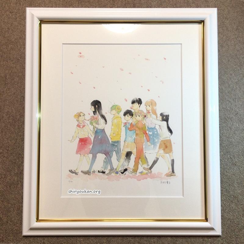 志村貴子 原画展メインビジュアル 版画 直筆サイン入り