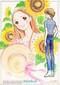 夏色の思い出 特別付録イラストポスター
