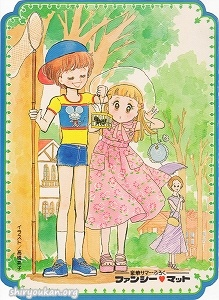 豪華サマーふろく ファンシー♥マット