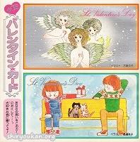 少コミ バレンタイン★カード