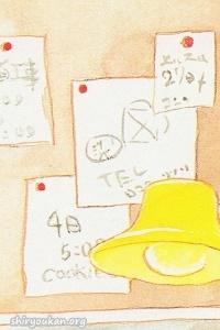 「高橋亮子センセ作品館」掲示板